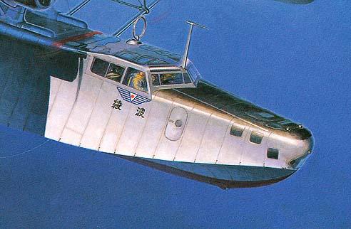 283. 川西 輸送飛行艇/九七式 飛行艇  日本/海軍