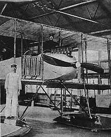 中島飛行機発祥