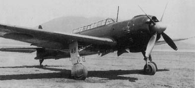 Nakajima'1944-'1945