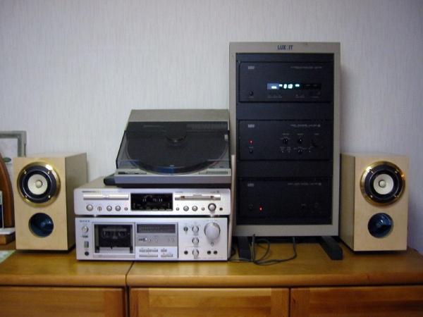 私のオーディオ・システム