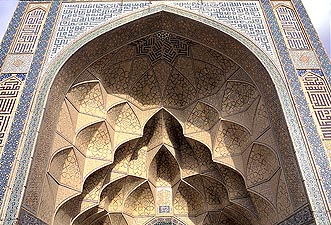 What Is Transmission >> Muqarnas Ornament in Persia
