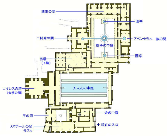 アルハンブラ宮殿の画像 p1_33