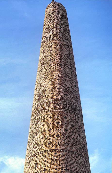 TarikKhane Mosque in D...