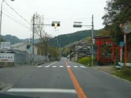 府道62号(泉佐野打田線)