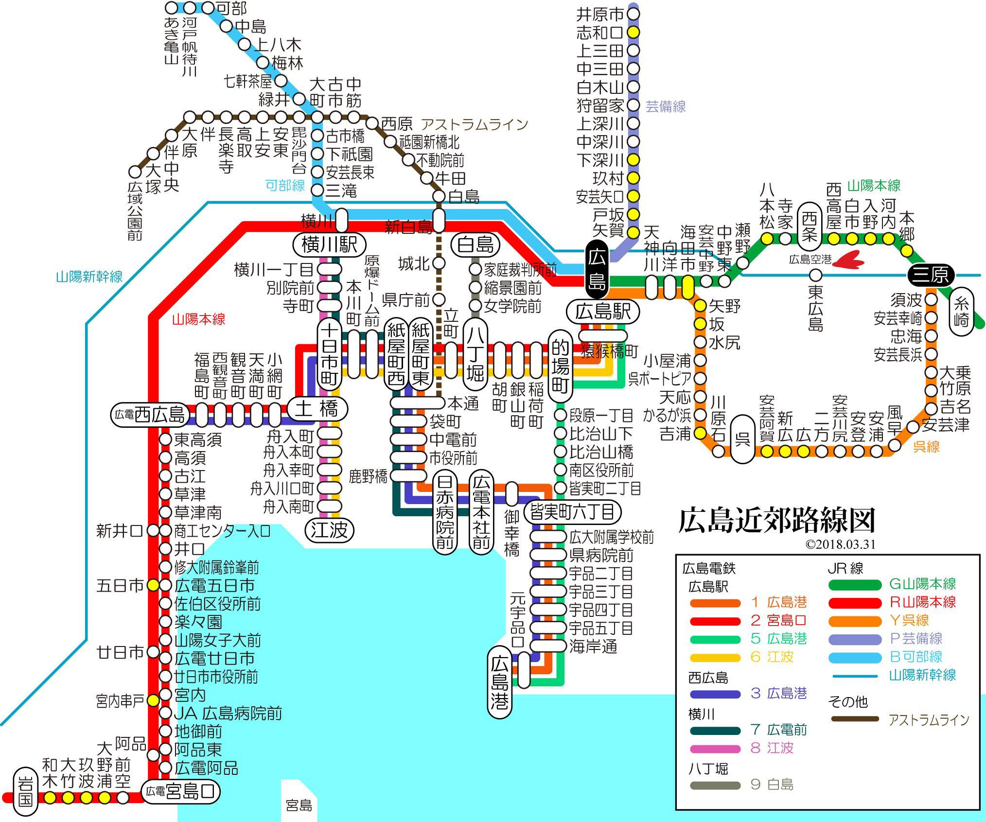 PDF (441kB). Fukuoka. 福岡近郊路線図