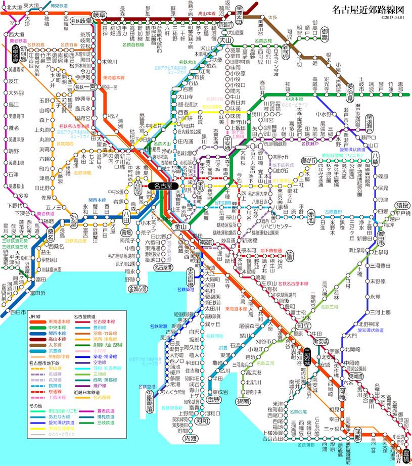 PDF (745kB). Kansai. 関西近郊路線図