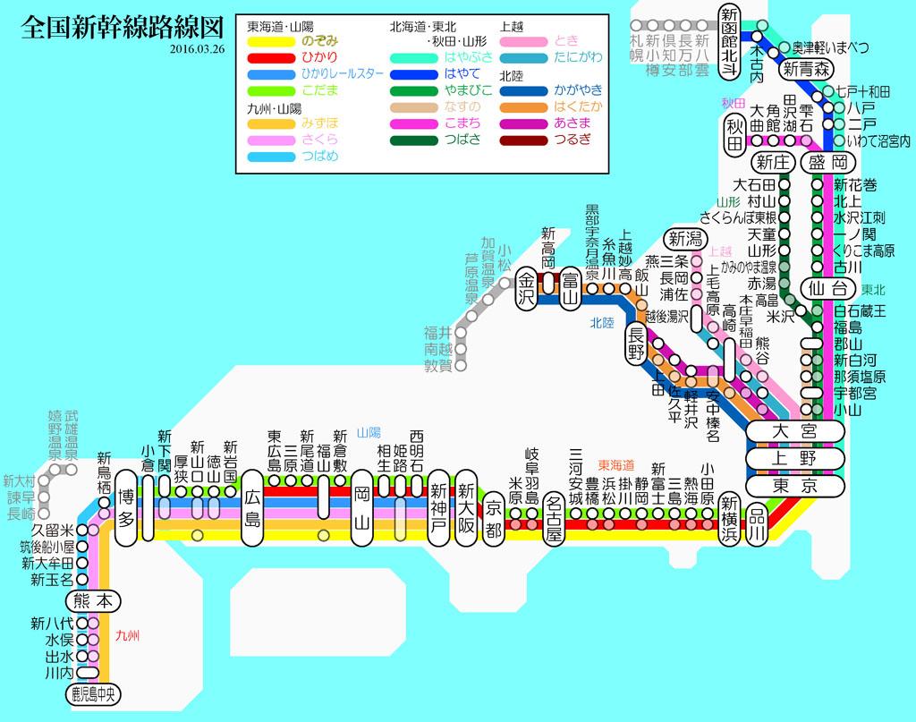 札幌 市営 地下鉄 路線 図