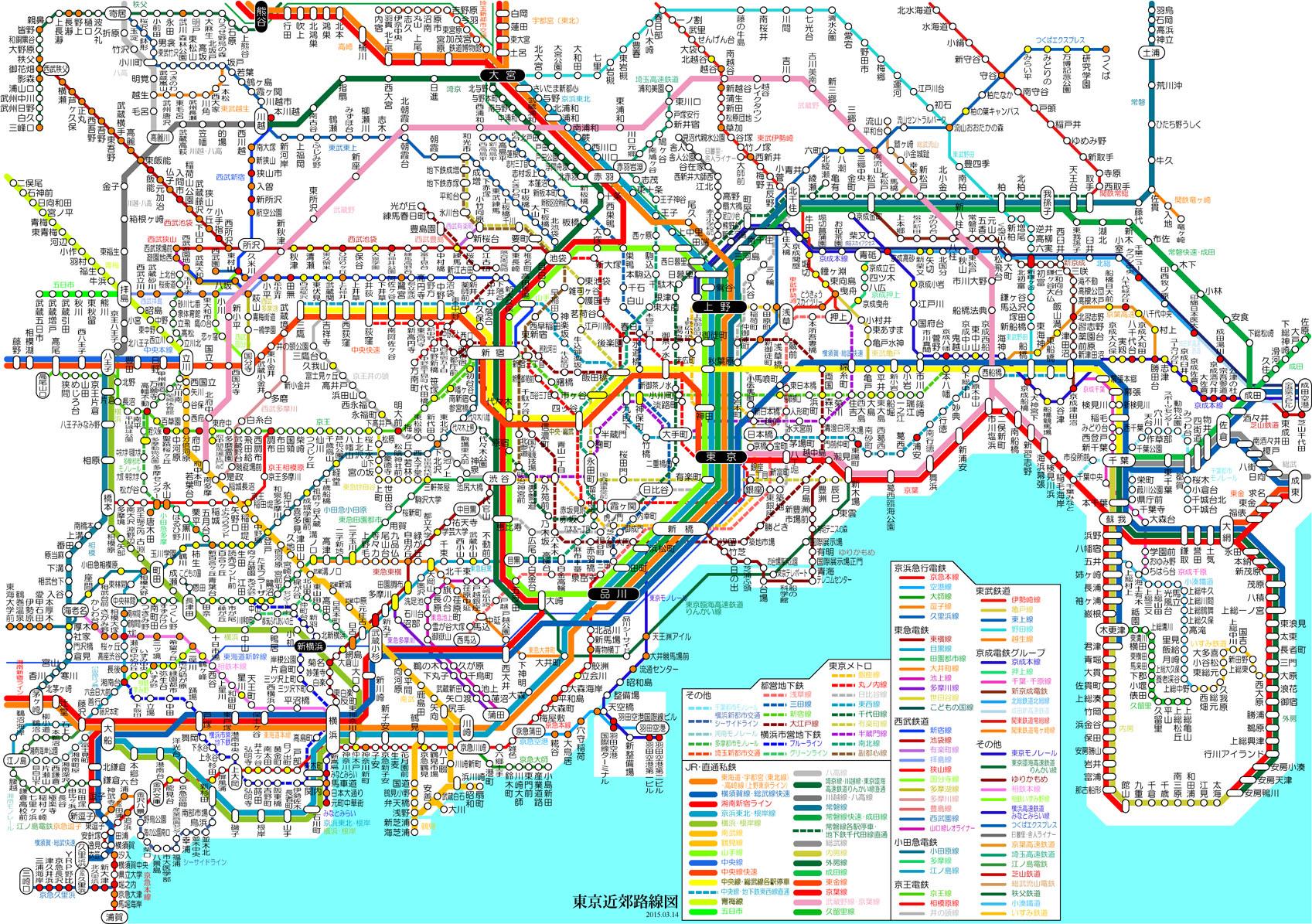 関東の私鉄、JR線と地下鉄が全部が1枚に載ってる路線図があるサイトはありま... - Yahoo!知恵袋