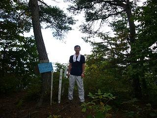 妙徳山南峰