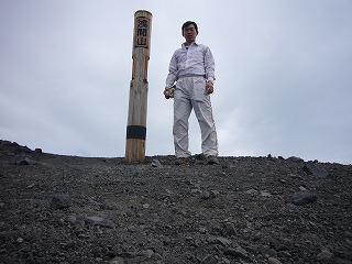 前掛山山頂。ミニ三脚のためアングルが悪く残念ながら火口は写ってません