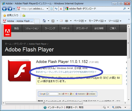 http://www.ne.jp/asahi/fbyx/home/citrix/flash1.jpg