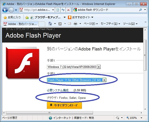 http://www.ne.jp/asahi/fbyx/home/citrix/flash2.jpg