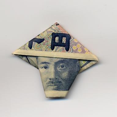 ハート 折り紙 紙幣 折り紙 : matome.naver.jp