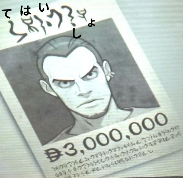 促音や拗音で使う、小さな「っ」「ゃ」「ゅ」「ょ」などが、日本語同様に右下に小さく表示される、ということがわかる。