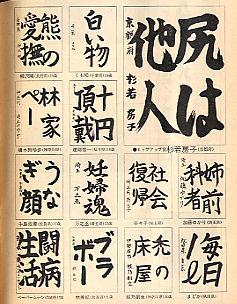 島崎俊郎の画像 p1_13