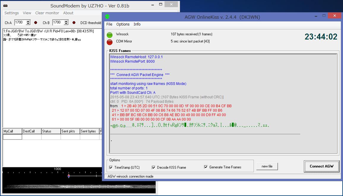mschrt20.ocx windows 8