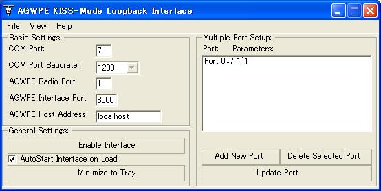 loop comport