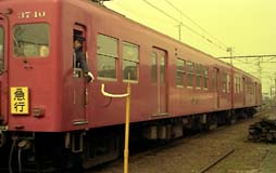 碧海電子鉄道-名鉄三河線の右側...