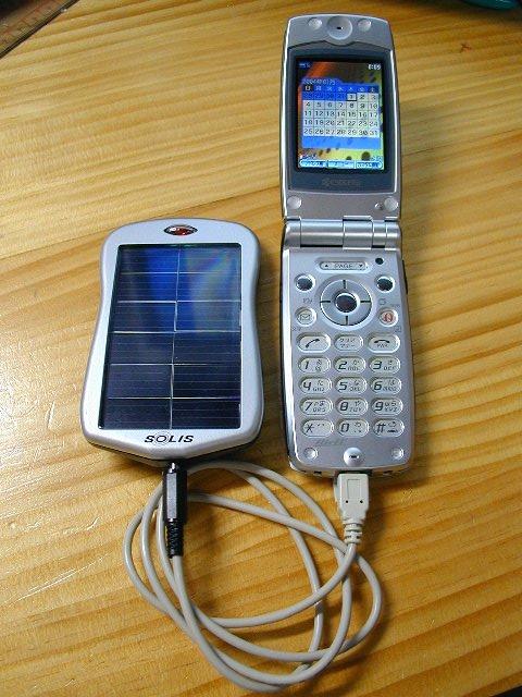太陽光でAH-K3001V充電