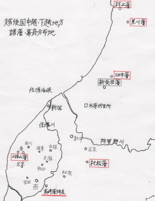 越後国諸藩・幕府分布図 - 高崎...