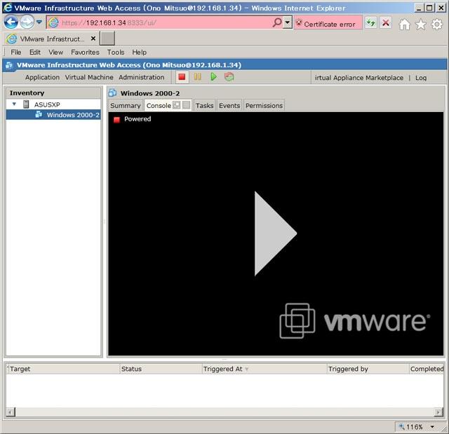 ダウンロード VMware Remote Console ... - my.vmware.com