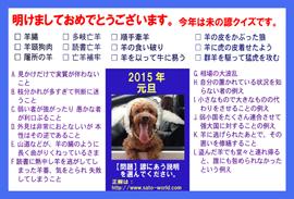 Jin Satoのホームページ