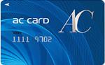 アコムのマスターカードについて質問です。仮審査 …