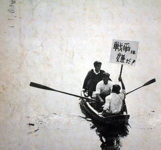 東京芸術大学美術学部教授、学生合同集会、安保批准阻止と逮捕学生釈放まで無期限ストに突入。