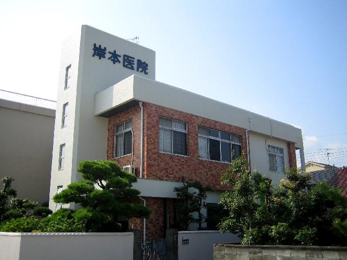 宝塚市 糖尿病専門医 総合内科専門医