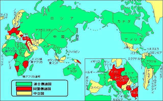 日本の第一次世界大戦参戦 -