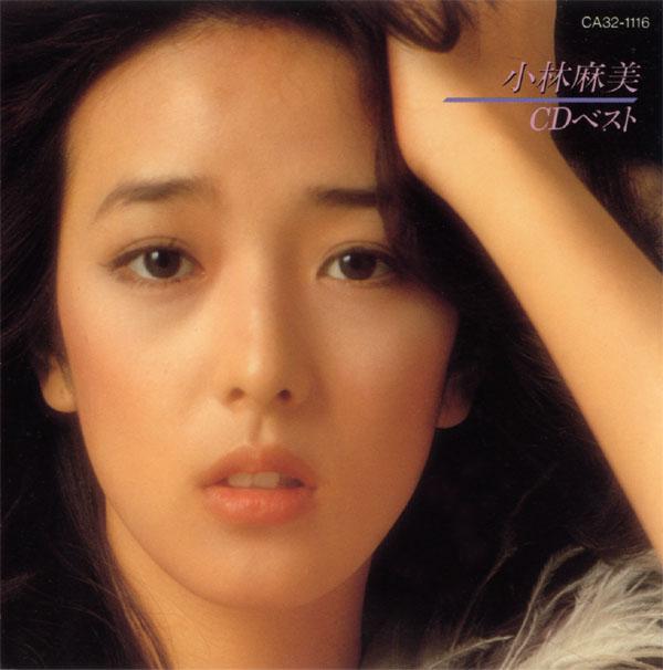 小林麻美の画像 p1_2