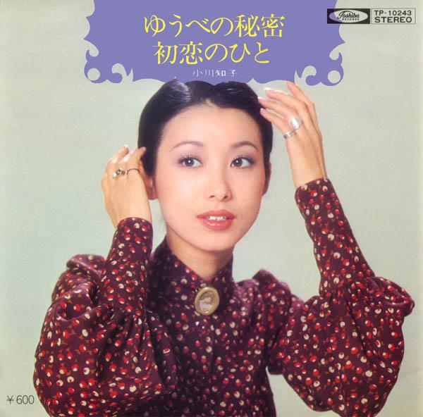 小川知子 (女優)の画像 p1_30