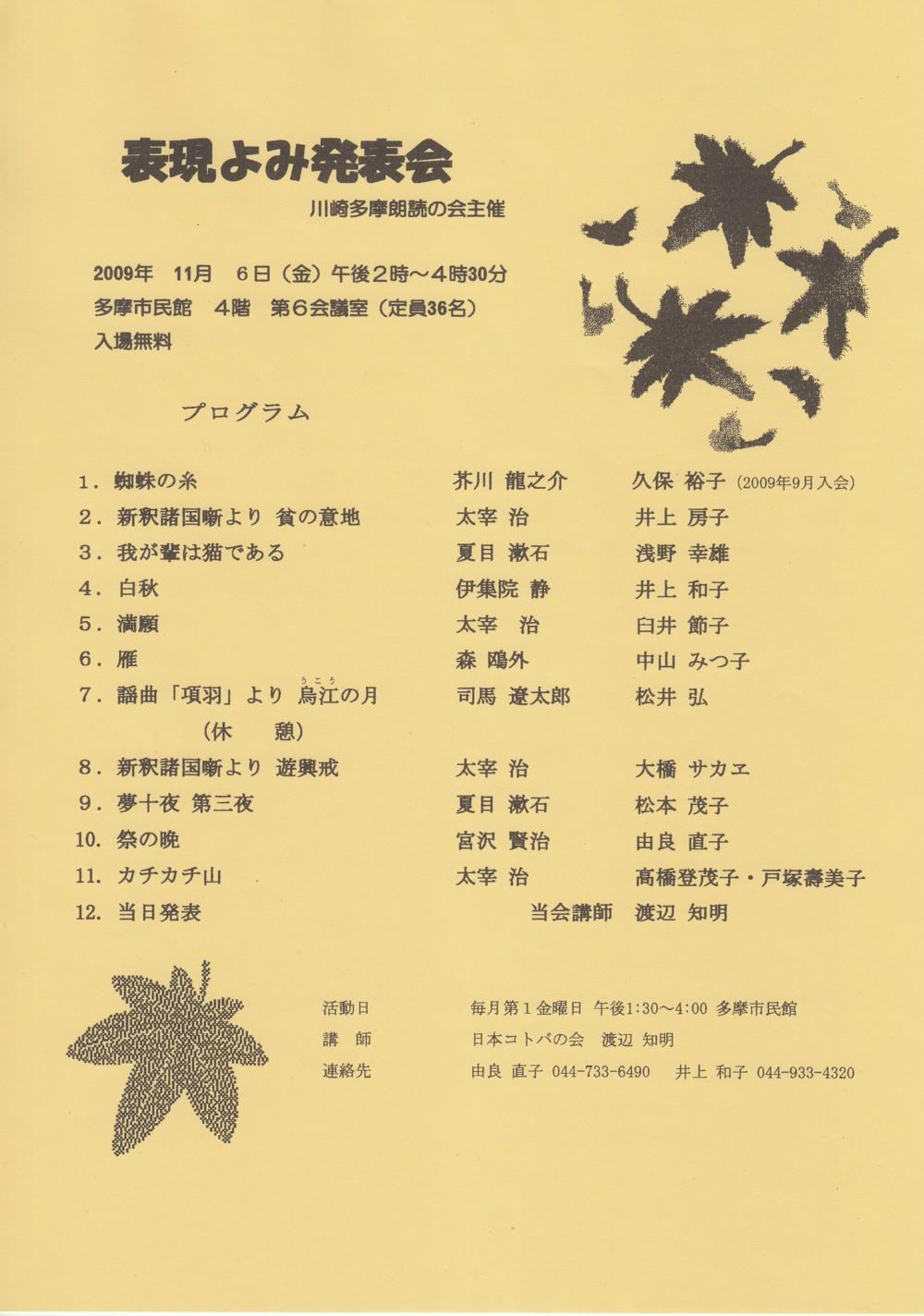 太宰 治 作品 pdf