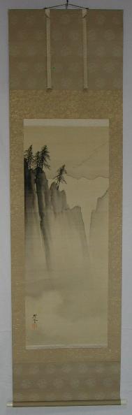寺崎広業の画像 p1_26