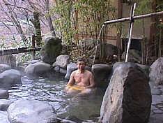 http://www.ne.jp/asahi/kuroda/onsen/nakatana-5.jpg