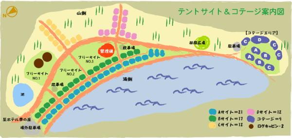 太郎 場 孫 オート キャンプ
