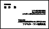 モノクロ名刺 BK-002