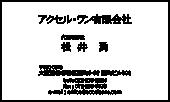 モノクロ名刺 BK-004
