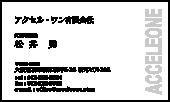モノクロ名刺 BK-005