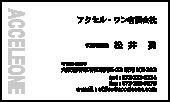 モノクロ名刺 BK-006