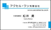 セレクトデザイン S-001
