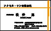 セレクトデザイン S-002