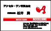 セレクトデザイン S-003