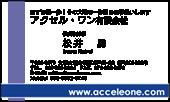 セレクトデザイン S-004
