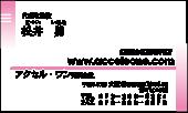 セレクトデザイン S-005