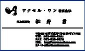 セレクトデザイン S-007