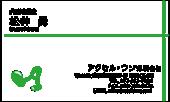 セレクトデザイン S-008