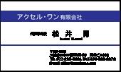 セレクトデザイン S-009