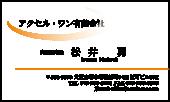 セレクトデザイン S-014