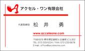 セレクトデザイン S-015